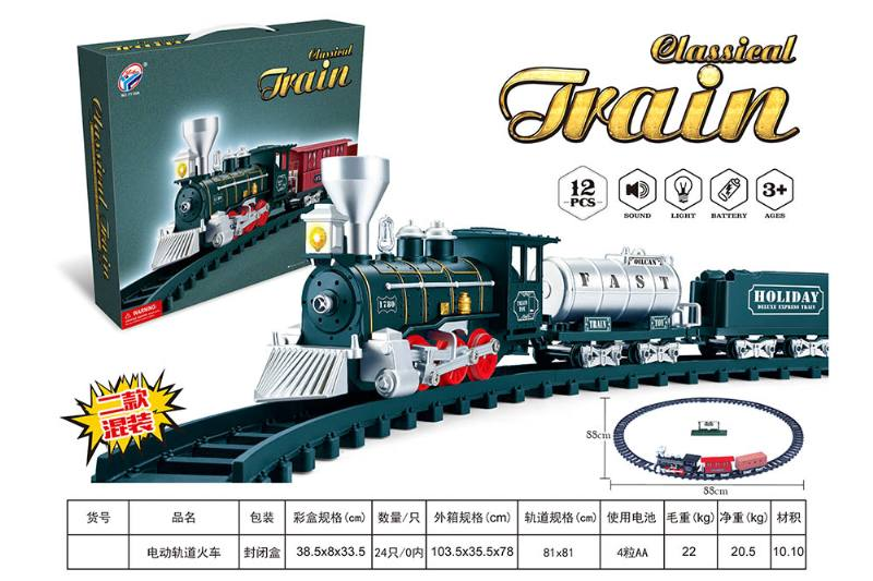 Electric track toy electric track train No.TA260339