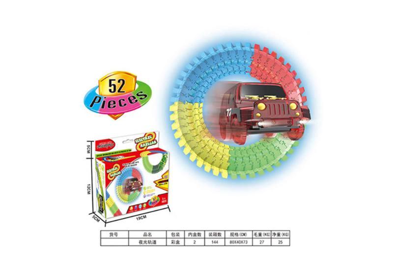 Electric track toy luminous track (52PCS) No.TA261568