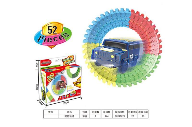 Electric track toy luminous track (52PCS) No.TA261569
