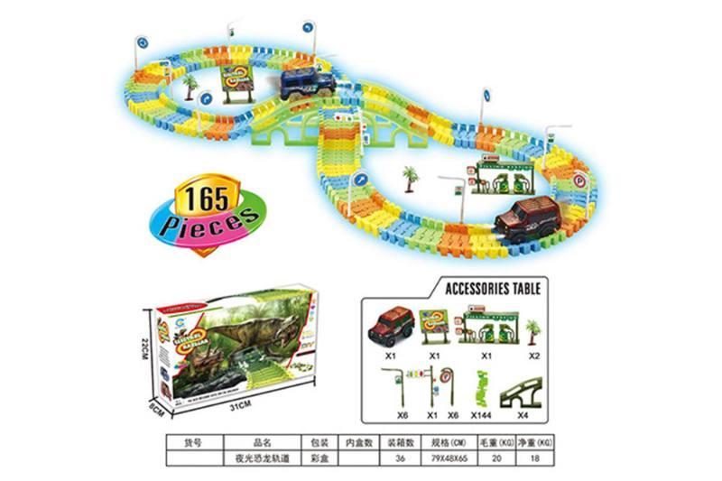 Electric Track Toys Luminous Dinosaur Tracks (165PCS) No.TA261571