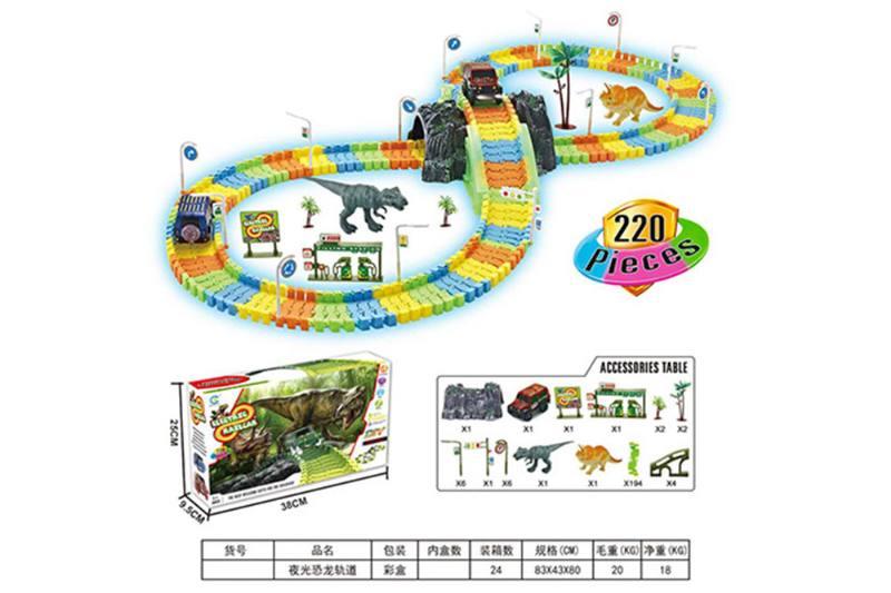 Electric Track Toys Luminous Dinosaur Track (220PCS) No.TA261620