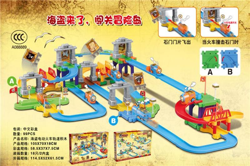 Electric induction train track building blocks NO.TA262386