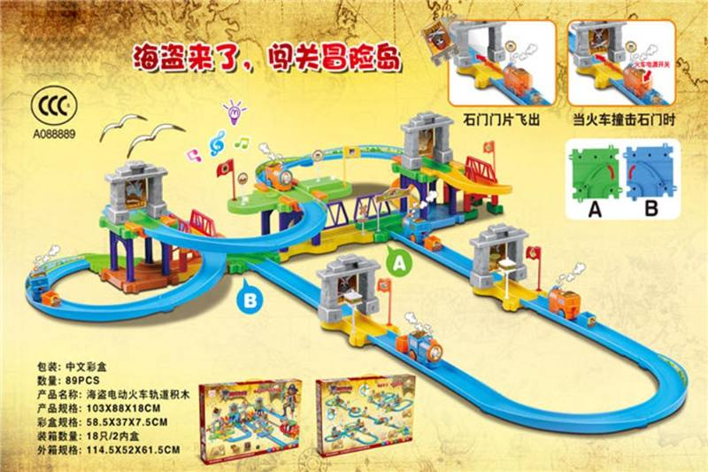Electric induction train track building blocks NO.TA262387