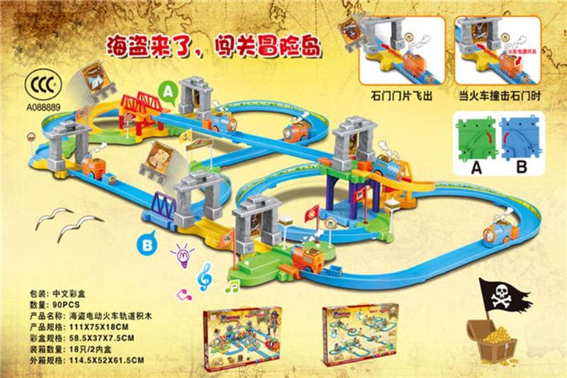 Electric induction train track building blocks NO.TA262388