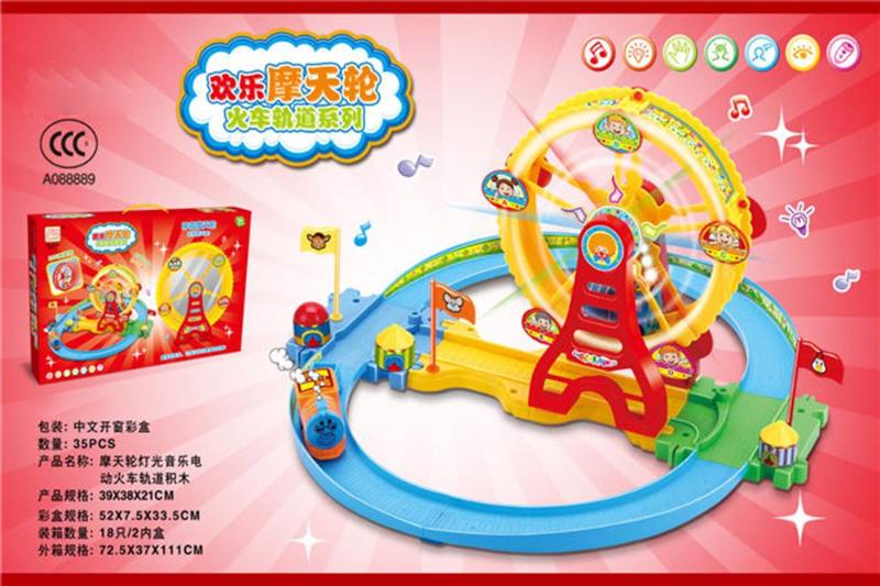 Electric train track building blocks with light and music NO.TA262390