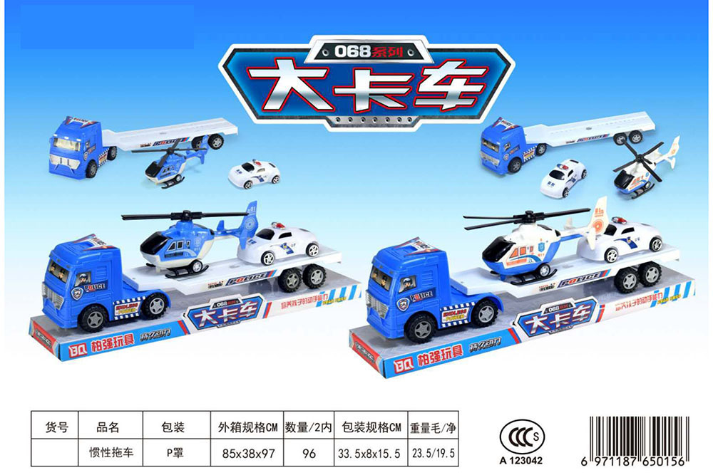 Friction car toys inertia trailerNo.TA255988