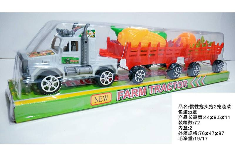 Inertia car toy Inertial tractor tow 2 cage vegetables No.TA258539