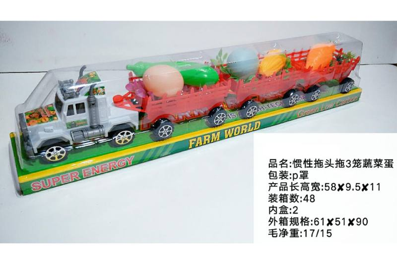 Inertia car toy Inertial tractor tow 3 cage vegetable eggs No.TA258541