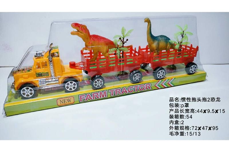 Inertia car toy Inertial tractor tow 2 dinosaurs No.TA258542