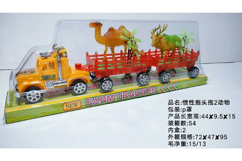 Inertia car toy Inertial tractor tow 2 animals No.TA258543