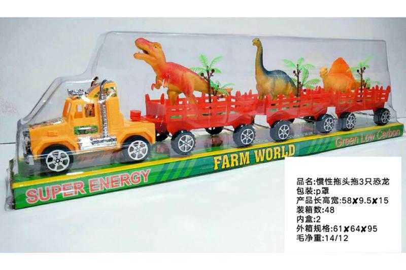 Inertia car toy Inertial tractor tow 3 dinosaurs No.TA258544