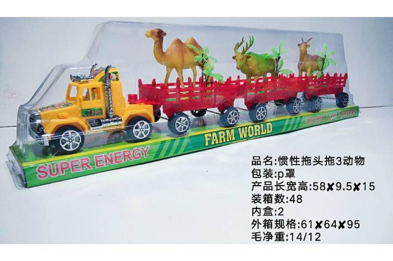 Inertia car toy Inertial tractor tow 3 animals No.TA258545