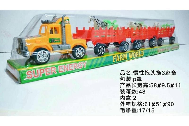 Inertia car toy Inertial tractor tow 3 livestock No.TA258546