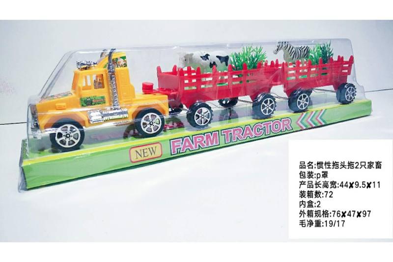 Inertia car toy Inertial tractor tow 2 livestock No.TA258547