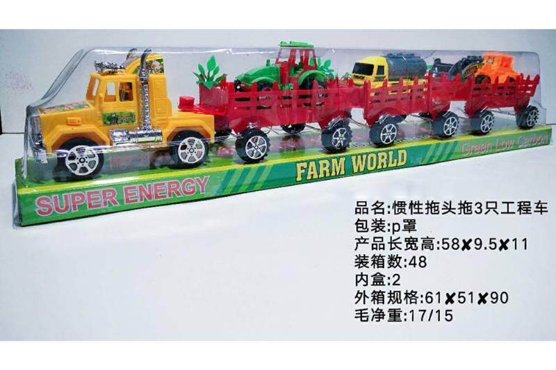 Inertia car toy Inertial tractor tow 3 engineering vehicles No.TA258548