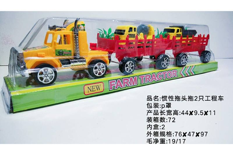 Inertia car toy Inertial tractor tow 2 engineering vehicles No.TA258549