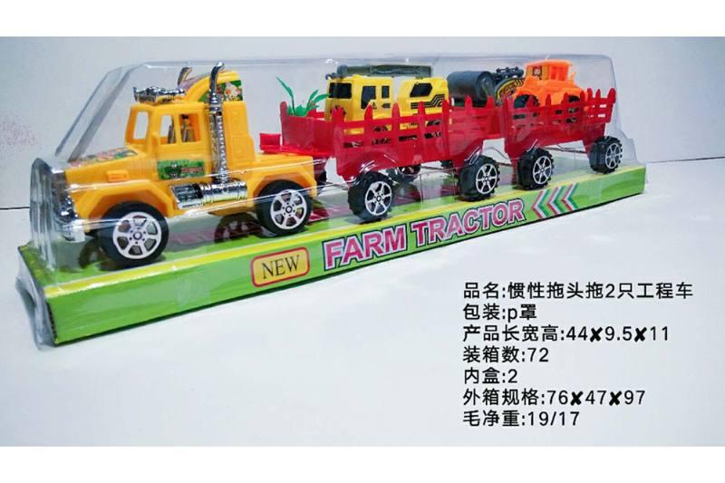 Inertia car toy Inertial tractor tow 2 engineering vehicles No.TA258550