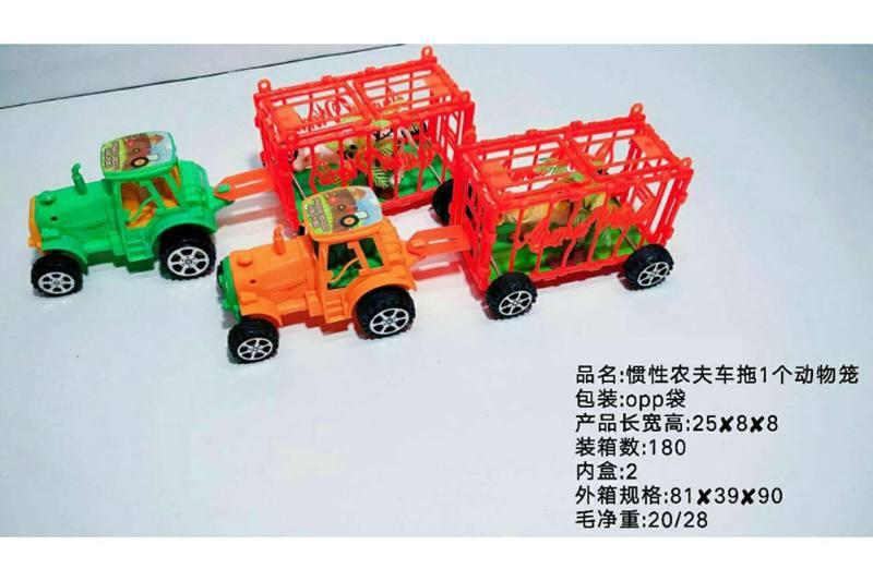 Inertia car toy Inertia farmer car drag 1 animal cage No.TA258554