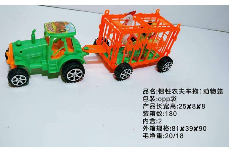 Inertia car toy Inertia farmer car drag 1 animal cage No.TA258555
