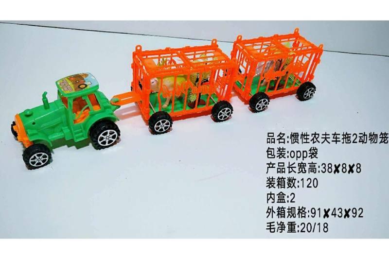 Inertia car toy Inertia farmer car towing 2 animal cages No.TA258556