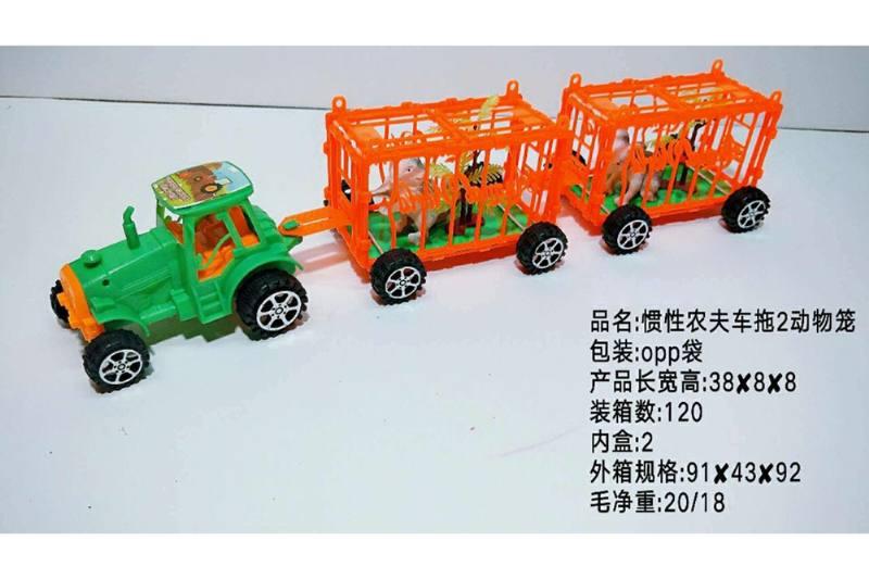 Inertia car toy Inertia farmer car towing 2 animal cages No.TA258557