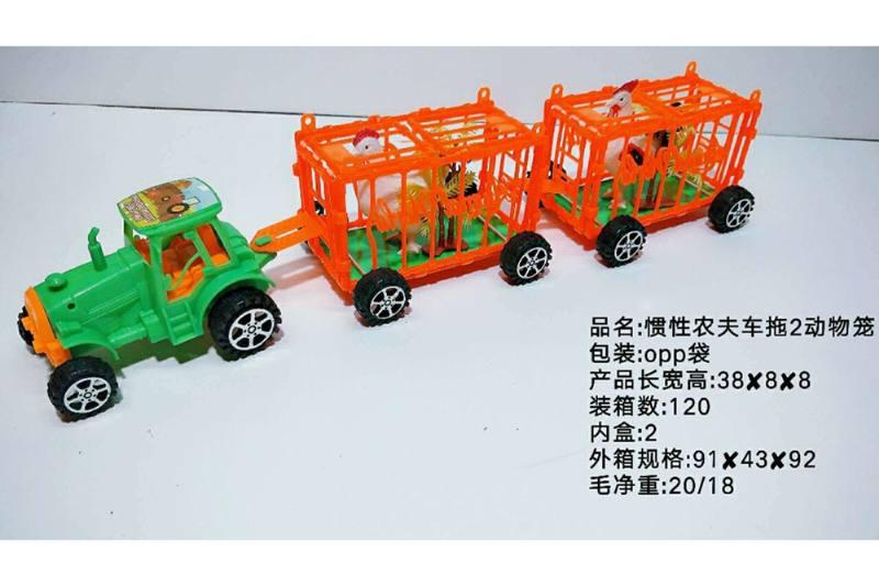 Inertia car toy Inertia farmer car towing 2 animal cages No.TA258558