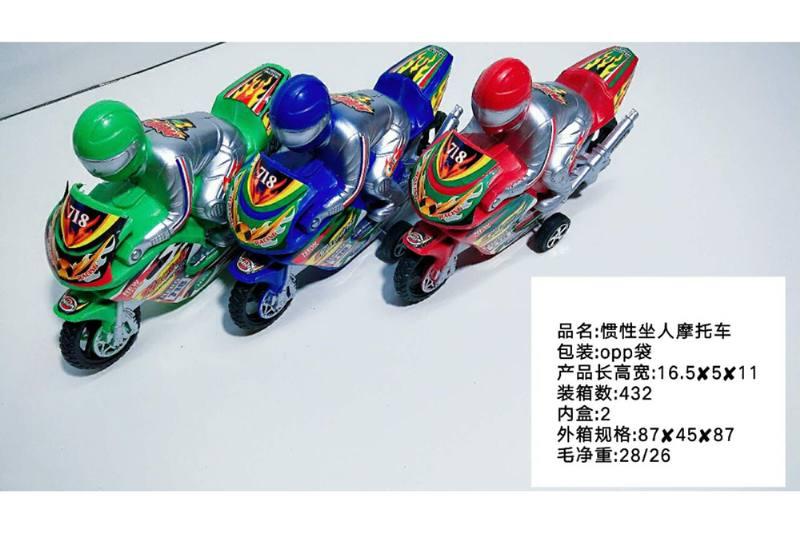 Inertia car toy Inertia car motorcycle No.TA258561