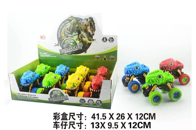 Friction toy Inertia climbing car No.TA260383
