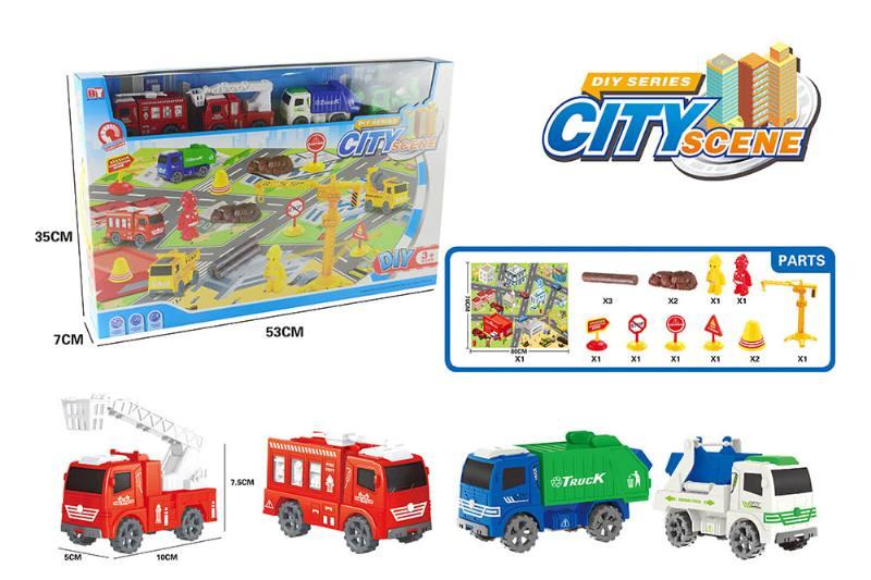 Friction toy Inertia car set No.TA260419