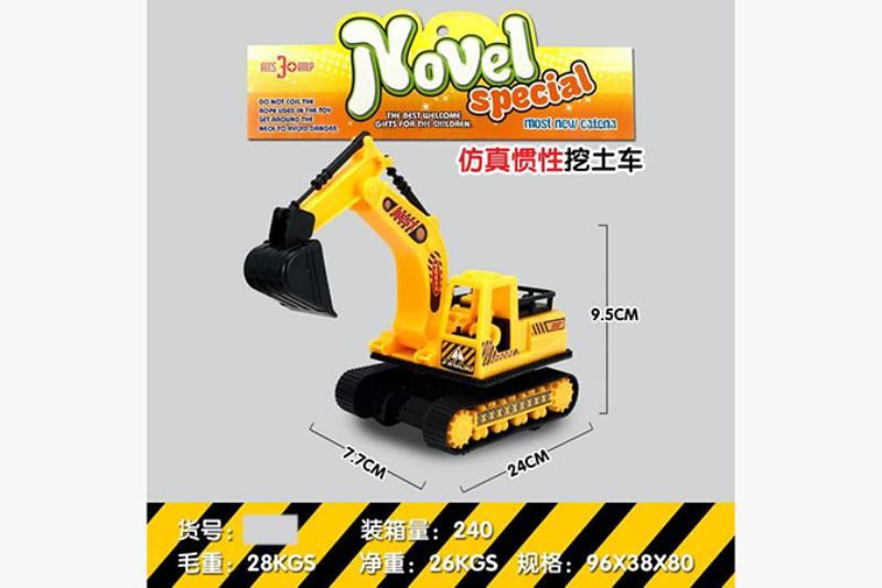 Simulated inertia excavator NO.TA262847