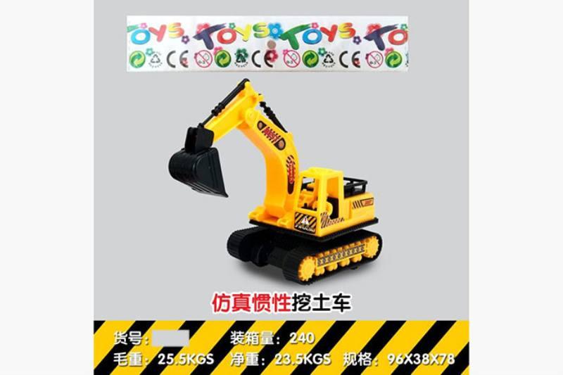 Simulated inertia excavator NO.TA262848