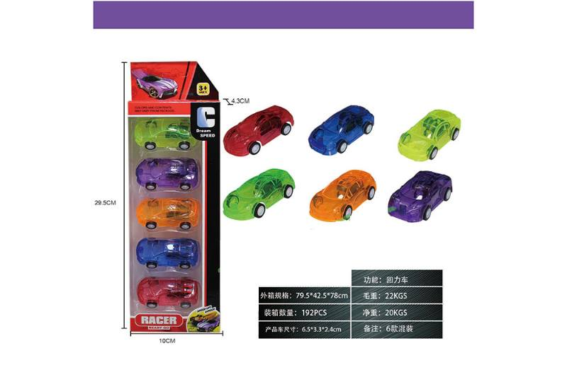 Pull back toy car Pull back car 5 transparent pull back car No.TA255459