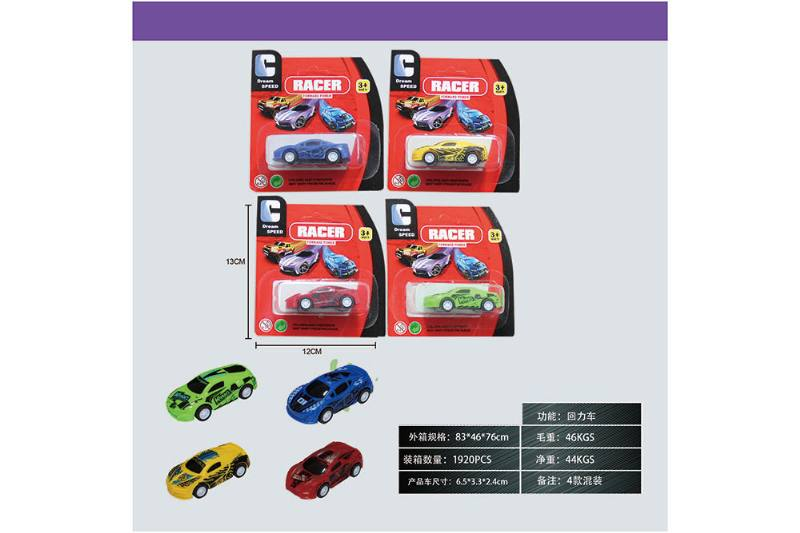 Pull back toy car Pull back car 5 solid color pull back car No.TA255460