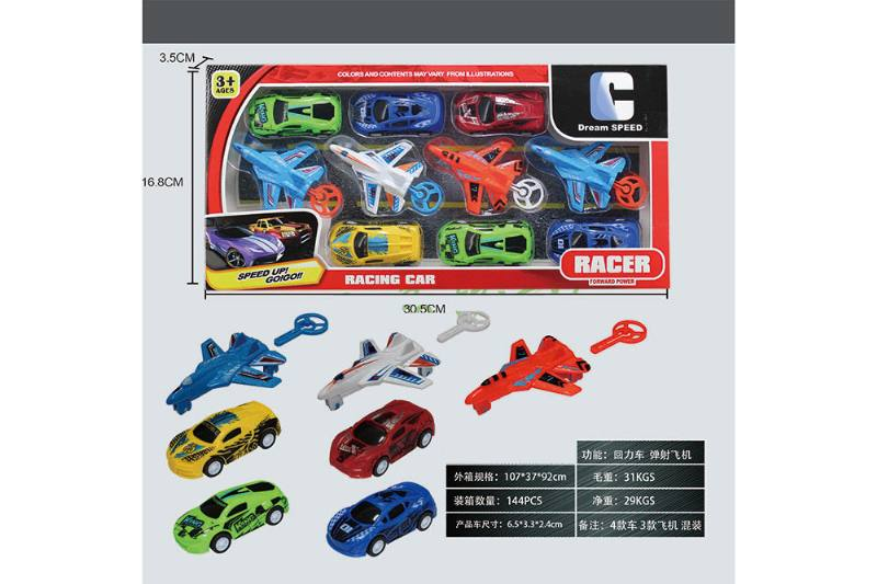 Pull back toy car Pull back car 6 solid color pull back cars + 4 planes No.TA255463