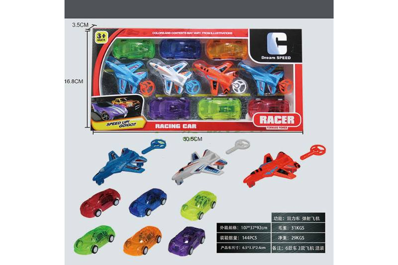 Pull back toy car Pull back car 6 transparent pull back cars + 4 planes No.TA255464