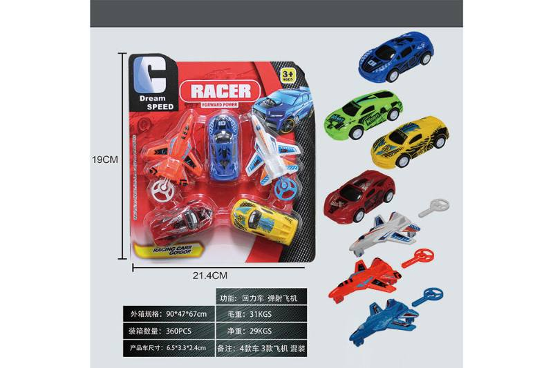 Pull back toy car Pull back car 3 pull back solid color car + 2 aircraft No.TA255465