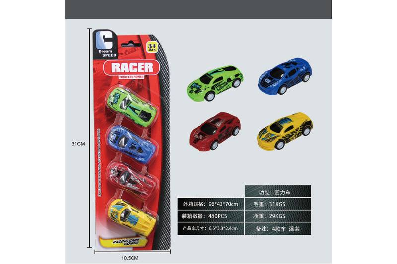 Pull back toy car Pull back car 4 pull back solid color car No.TA255467