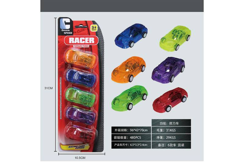 Pull back toy car Pull back car 5 transparent pull back cars No.TA255468