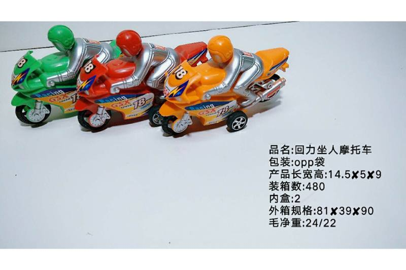 Pull back car toy Pull back man sitting motorcycle No.TA258559