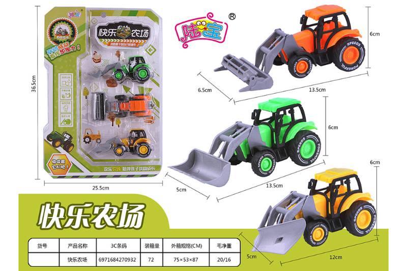 Pull back car toy happy farm No.TA259742