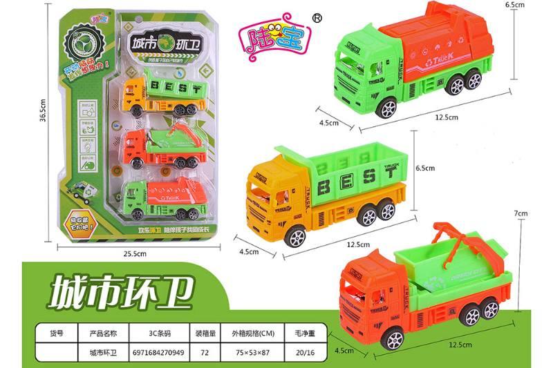 Pull back car toy city sanitation No.TA259743