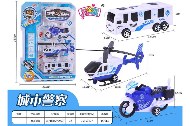 Pull back car toy city police No.TA259745