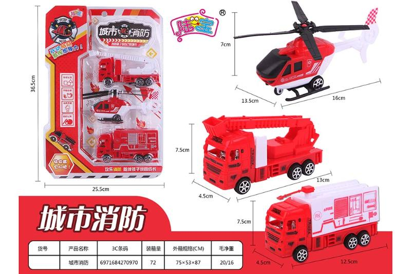 Pull back car toy city fire No.TA259746