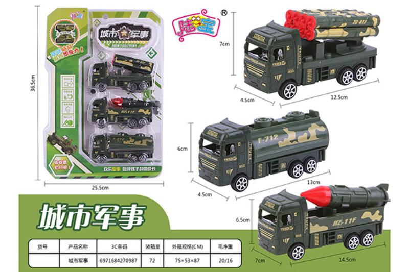 Pull back car toy city military No.TA259747