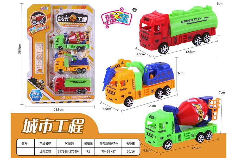 Pull back car toy No.TA259748