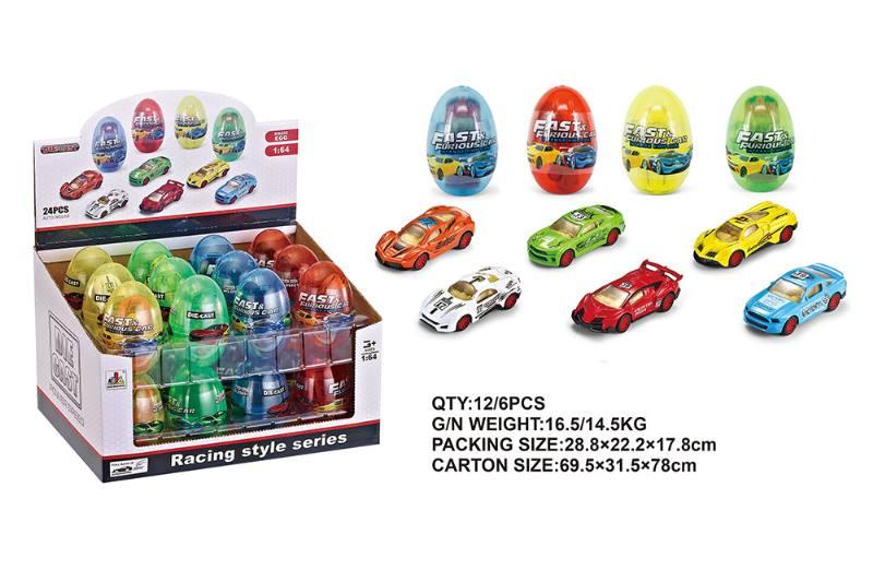 Egg-loaded alloy pull back racing car NO.TA262391