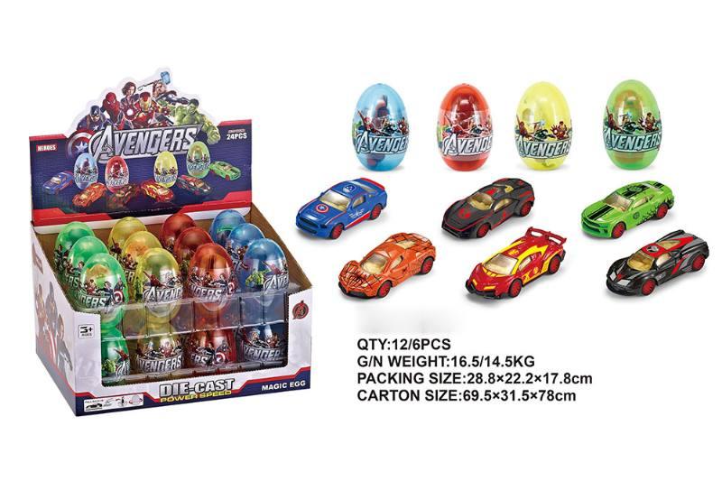 Egg-loaded alloy back to Avengers racing car NO.TA262392