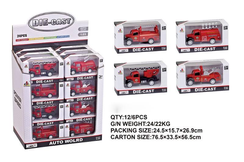 1:55 alloy pull back fire truck NO.TA262397