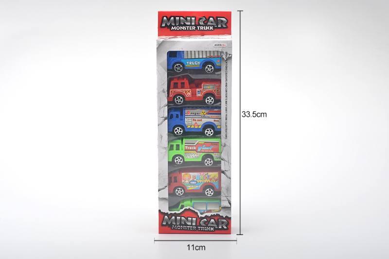 Six Zhuang Huili container trucks NO.TA262866