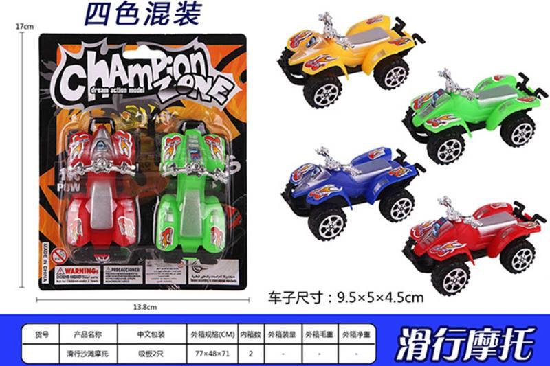 Free wheel toy car off-road beach motorcycle No.TA257979